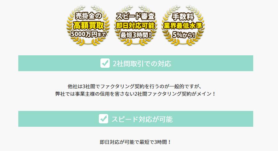 ranking1-2